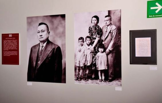 exhibition of chinese massacre in torreon