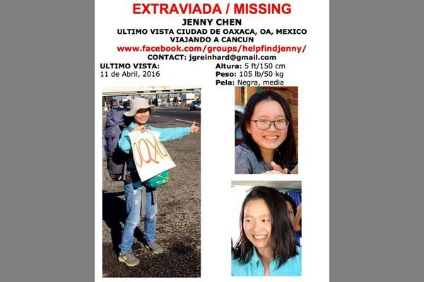 Poster being distributed in the search for Jenny Chen.