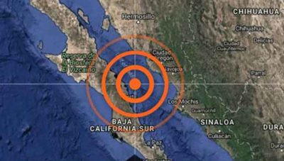 Epicenter of this morning's quake.