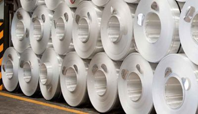 Mexico is the fourth largest supplier of aluminum to the US.