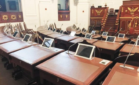 Mexico City lawmakers' new iPads.