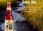 10—sm-sake-ale