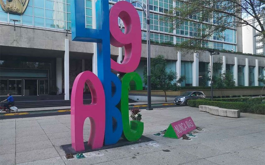 The ABC daycare 'anti-monument' in Mexico City.