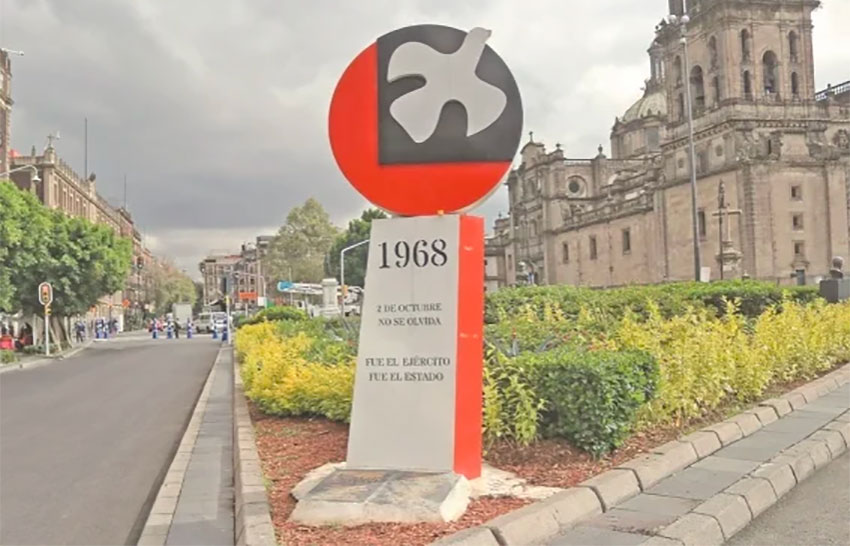 A memorial to the students killed by government forces in Tlatelolco in 1968.